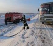 МЧС РФ по Новосибирской области: «В непогоду не отправляйтесь в дальнюю дорогу»