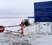 Закрыта единственная ледовая переправа на Обском море