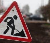 В правительстве Новосибирской области делят деньги на ремонт дорог в 2017 году