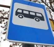 ГИБДД: Внимание — в области проходит операция «Автобус»