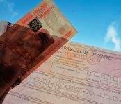 ОСАГО: выплата по умолчанию — в виде ремонта машины — уже скоро