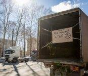 Водители фур устроили забастовку против «Платона» в Новосибирске