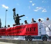 Дальнобойщики в Новосибирске протестуют против «Платона» и уходят из профессии