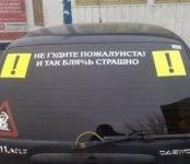Молодых водителей в России ограничили в правах