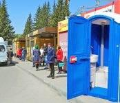 В Бердске на трёх остановках общественного транспорта есть биотуалеты
