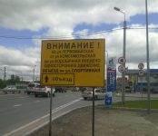Как ездить будем по Первомайской в Бердске?