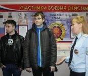 Госавтоинспекция Новосибирской области приглашает на службу