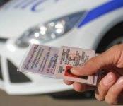 Водительские права и свидетельство о регистрации подорожают в 1,5 раза