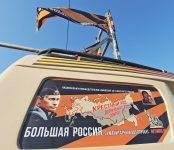 «Большая Россия» в Бердске: Участники автопробега привезли икону Казанской Божьей Матери