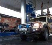 «Большая Россия»: «пит-стоп» в Бердске — 7 июля