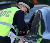 Гаишникам разрешили останавливать автомобилистов вне стационарных постов