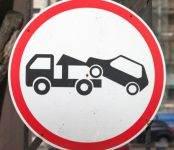 В НСО повышены тарифы на эвакуацию и хранение машин на штрафстоянках