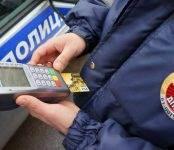 Бердская ГИБДД предупреждает автолюбителей-должников