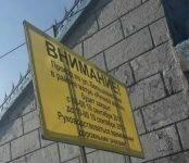 Большевистскую в Новосибирске перекроют из-за надземного перехода 9 сентября (схема объезда)
