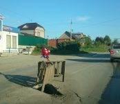 Общественники отметили в День города именины провала на ул. Рогачёва в Бердске