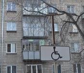Сотню дорожных знаков закупает УЖКХ Бердска