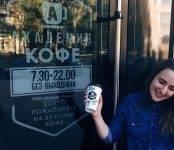 «Академия кофе» опубликовала видео поджога кафе в Академгородке