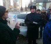 Бердская ГИБДД провела совместную акцию с циркачами на дороге в Бердске (видео)