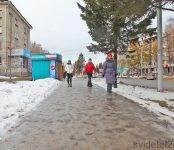 Из жизни пешеходов Бердска: есть первые пострадавшие из-за гололёда