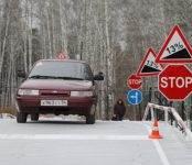 Бесплатная автошкола для инвалидов открылась в Новосибирске