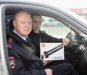 Начальник ГИБДД Новосибирска присоединился к акции #ПристегнисьРоссия