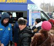 Бердчане выстроились выстроились в очередь за бесплатными билетами на концерт «На-На»