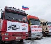 Дальнобойщики «поздравили» Ротенберга с днём рождения началом всероссийской забастовки