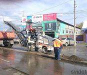 В Бердске готовятся к выполнению ямочного ремонта