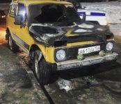 Трое злоумышленников подожгли «Ниву» в Бердске