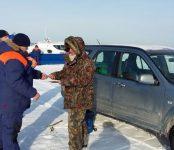 10 автолюбителей задержали на льду водохранилища бердские инспекторы ГИМС