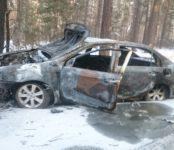 Сгоревший дотла авто «нашли» очевидцы утром на дороге в Бердске