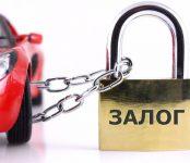 В Бердске арестовали залоговый автомобиль