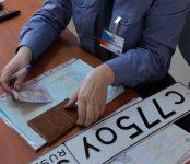Регистрация автомобилей подорожает почти вдвое