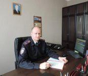 В полиции Бердска появится новый начальник
