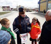 150 жителей Искитима протестировали дети и сотрудники ГИБДД