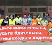 Ученики школы №11 напоминали бердчанам, как правильно переходить дорогу