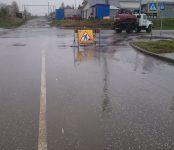 Провал на Рогачёва в Бердске: У нас есть новости!