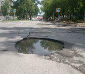 Дорожные службы устранят опасные ямы на ул. Герцена в Бердске