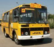 ГИБДД: Правила организованной перевозки детей автобусами изменятся с 1 июля