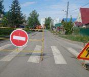 Фотофакт: Без официальных предупреждений власти перекрыли движение транспорта по ул. Красноармейской в Бердске