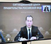 Медведев поможет новосибирским комбайнёрам из-за подросшего в цене бензина
