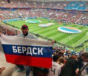 Болельщики сборной России по футболу мешали спать жителям Бердска
