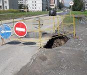 Провал из-за дождей образовался на улице Рогачёва в Бердске