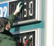 Цены на бензин в России будет регулировать государство?