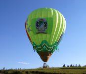 Бесплатно покатают бердчан на воздушном шаре в День города 1 сентября