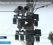 «Безопасные и качественные дороги» в Новосибирске: камер много не бывает?
