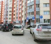 Не может «отбить» свою автостоянку бердская организация инвалидов