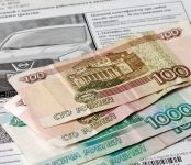 Упростят оплату мелких штрафов от ГИБДД российским водителям