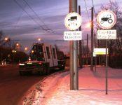 Дальнобойщиков ограничили в проезде по Новосибирску на всю зиму