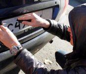 Онлайн-кошелёк подвёл похитителя госномеров в Советском районе